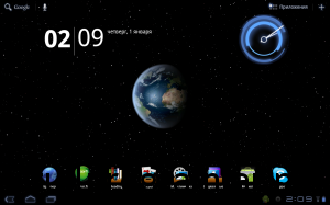 1322691825_earth-hd-deluxe-edition2-300x187